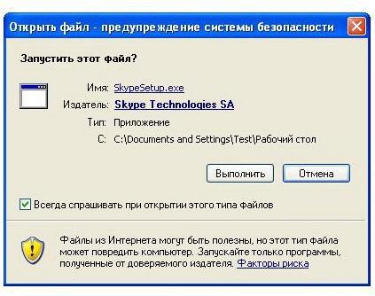скачать аватар для скайпа бесплатно: